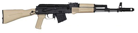 Arsenal SLR-107FR Out of Stock for the rest of 2016