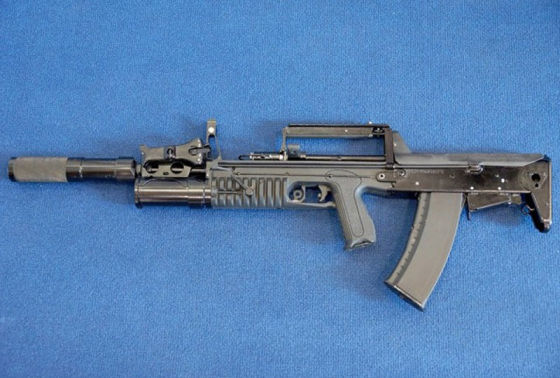 Russian Dual Medium Assault Rifle To Enter Production in 2015