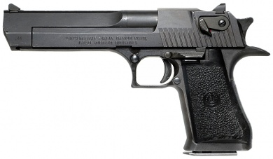 Nine things you should know about the Desert Eagle